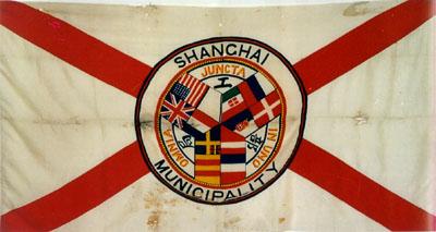 shanghai_municipality_flag